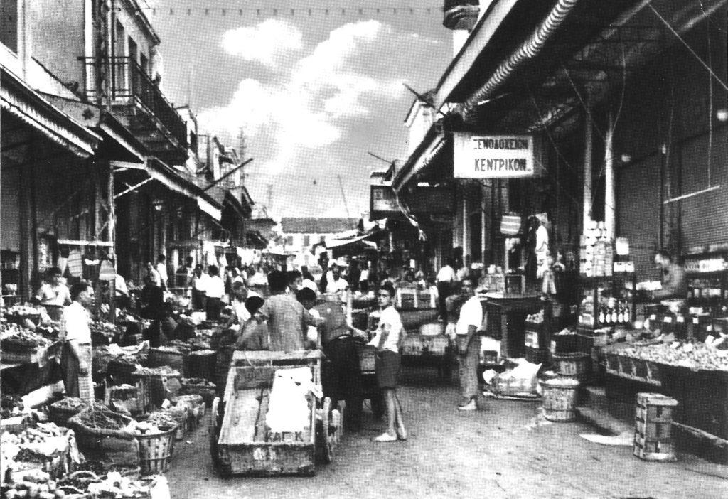 Греция Крит Ираклион 1950