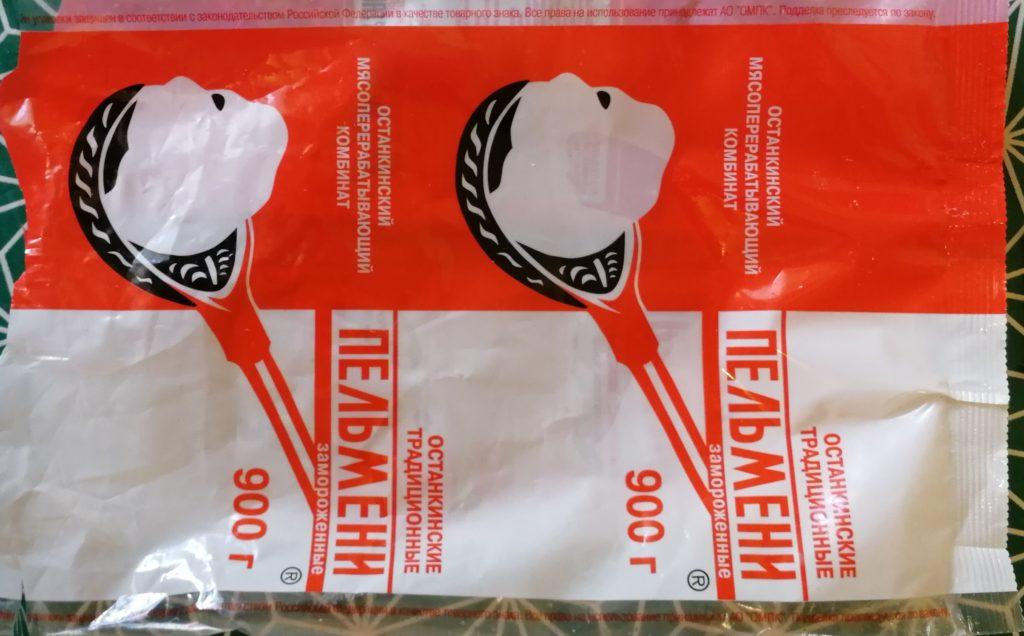 Пельмени Останкинские традиционные лицевая сторона упаковки